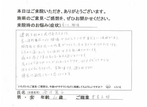 西田2.jpeg