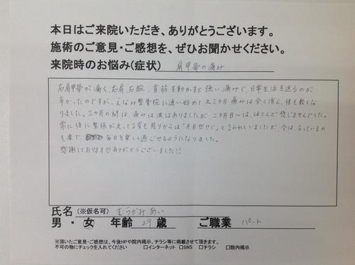 交通竹島声.jpg