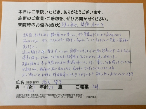唐沢さん声②.JPG