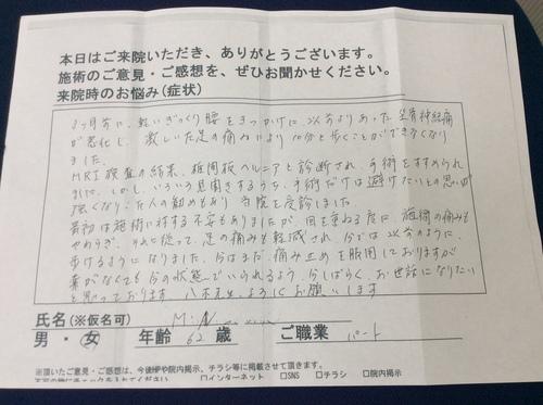 IMG_4004.JPG